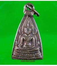 เหรียญ พระพุทธชินราช วัดพันอ้น ปี 2512 /4738