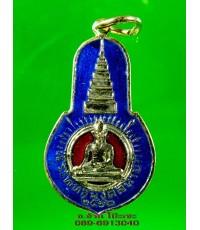 เหรียญ หลวงพ่อ พระพุทธมงคลนายก เจ้าคุณนร เสก นครนายก ปี 2513 /4890