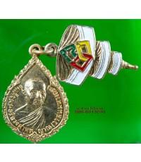 เหรียญ สังฆราช วัดราชบพิตร ปี 2518 /4856