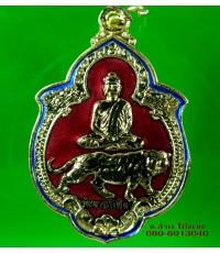 เหรียญ วัดถ้ำเสือ อู่ทอง สุพรรณบุรี /4875