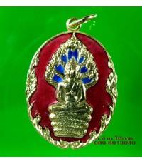 เหรียญ นาคปรก รุ่นแรก วัดสี่แยก สมุทรสาคร /4885