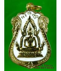 เหรียญ หลวงพ่อโสภิต วัดพังม่วง สุพรรณบุรี /4888