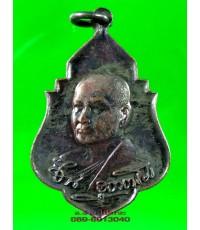เหรียญพระอาจารย์วัน อุตตโม เหรียญรุ่นที่ ๔๒ รุ่นเจ้าคุณ ปี 2521 /4955