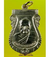 เหรียญ ท่านเจ้าคุณ พระธรรมเสนานี /5235