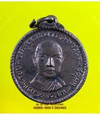 เหรียญ พระครูอุดมสังวร วัดพระเชตุพน ปี 2514 /5250