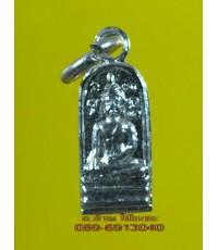 เหรียญ พระพุทธ หลังนางกวัก ขนาดเล็ก สำหรับเด็กและสตรี /5260