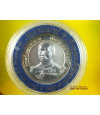 เหรียญ รัชกาลที่ 5 รุ่นจอมทัพ เนื้อเงิน /5294