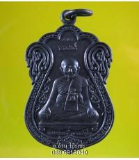 เหรียญ หลวงปู่หงษ์ วัดเพชรบุรี จ.ศรีษะเกษ รุ่น 1 /6120