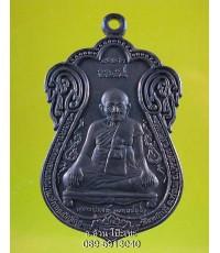 เหรียญ หลวงปู่หงษ์ วัดเพชรบุรี จ.ศรีษะเกษ รุ่น 1 /6121