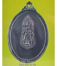 เหรียญ อ.ฝั่น รุ่น 48 ปี 2517 /6142