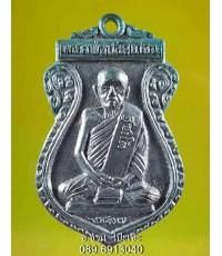 เหรียญหลวงพ่อปลัดเถื่อน รุ่นแรก วัดคีรีวง เนื้อทองแดงกะไหล่เงิน /6182