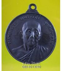 เหรียญ รุ่น 3 หลวงปู่สิม  สันติเจดีย์ วัดถ้ำผาปล่อง ปี2517/6184