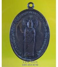 เหรียญหลวงพ่อหินศักดิ์สิทธิ์ วัดป่าแป้นรุ่นแรก ปี2516/6210