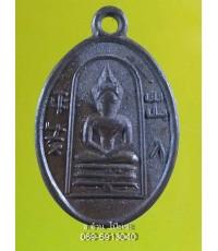 เหรียญ พระพุทธ หลังเรียบ วัดอนงคาราม ปี 2500 /6215