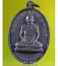 หลวงพ่อทองคำ สุเมโท วัดหนามพุงดอ จ.ราชบุรี ปี 2514/6283