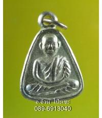 เหรียญจอบเล็กหลวงพ่อเงิน รุ่นเททอง วัดบางคลาน พิจิตร /6306