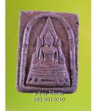 พระพุทธชินราช เนื้อดิน /6308