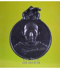 เหรียญหลวงพ่อเกษม เขมโก รุ่นลายเซ็นต์ หลัง ภปร ปี 2529 เนื้อทองแดงรมน้ำตาล /6321