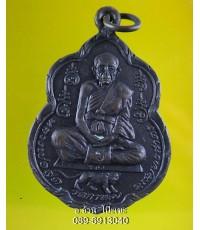 เหรียญ หลวงพ่อสุด วัดกาหลง ปี 2521 พัฒนาวัดรวก /6376