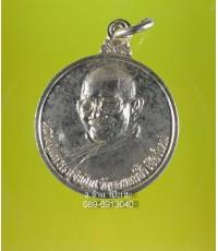 เหรียญรูปไข่หลวงปู่แหวน วัดดอยแม่ปั๋ง รุ่นสุดท้าย ปี 2521/7123