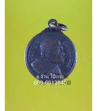 เหรียญหลวงปู่แหวน รุ่นมหาเศรษฐี มั่งมีตลอดกาล /7154