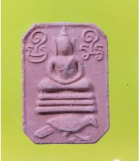 พระหลวงพ่อปาน วัดบางนมโค รุ่นสู่พุทธภูมิ ปี2536 /7464