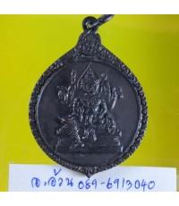 เหรียญ พระพรหม 6514