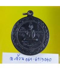 เหรียญ เจ้าคุณนร หลังพระนาคปรก /6517