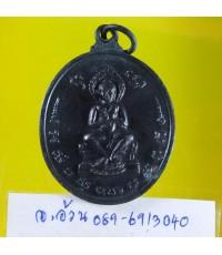เหรียญ พระพรหม ศรีนคร ปี 2513 /6543