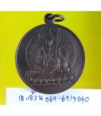 เหรียญ พระพุทธ ธิเบต /6567