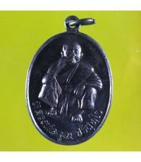 เหรียญ หลวงพ่อคูณ ออกวัดวังกุ่ม สุพรรณบุรี /7526