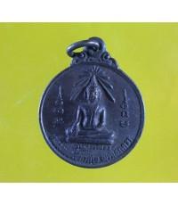เหรียญ หลวงพ่อเขียวสุโข วัดคู้วราราม บางพลี /7592