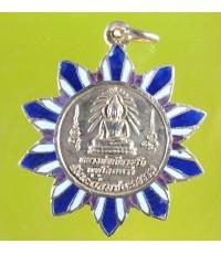 เหรียญ หลวงพ่อเขียวสุโข วัดคู้วราราม บางพลี /7549