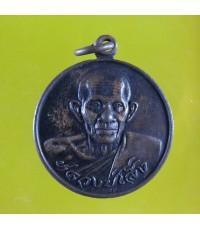 เหรียญ หลวงปู่เส็ง วัดบางนา สามโคก ปทุมธานี ปี 2523 /7565