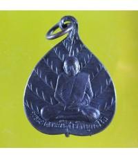 เหรียญ หลวงปู่มั่น หลวงปู่เสาร์ /7569