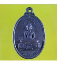 เหรียญ พระครูกัณหา วัดหนองใหม่ ชลบุรี /7571