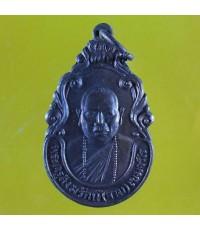 เหรียญ พระครูสังฆรักษ์ จาม วัดศรีสุวรรณาวาส กาญจนบุรี /7583