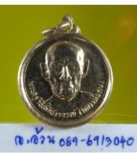 เหรียญ หลวงพ่อทบ วัดชนแดน ทอดกฐิน ปี 2515  /6659