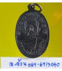 เหรียญ หลวงพ่อป่อง วัดนางแก้ว ราชบุรี /6662