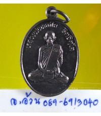 เหรียญ หลวงพ่อทองใบ วัดอบทม ปี 2537 /6684