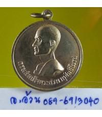 เหรียญ กรมพระปรมานุชิต ปี 2506 /6687