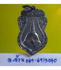 เหรียญ เสมา พระปฐมเจดีย์ /6731