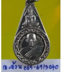 เหรียญ  หลวงพ่อมาก วัดบ้านดาบ /6809