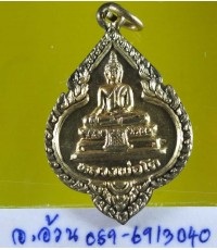 เหรียญ หลวงพ่อโต วัดประสิทธิคุณากร  บางระจัน สิงห์บุรี /6908
