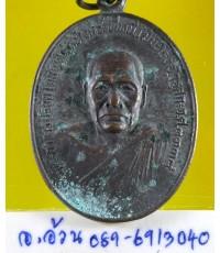 เหรียญ หลวงพ่อรอด วัดบ้านกล้วย อ.บางคล้า ฉะเชิงเทรา /6918