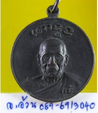 เหรียญ หลวงพ่อแจ๋ วัดโพธิ์เฉลิมลักษร์ ปี 2518 ฉะเชิงเทรา /6921
