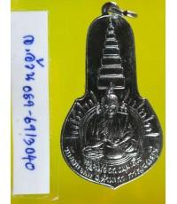 เหรียญ หลวงพ่อกก วัดดอนขมิ้น กาญจนบุรี /6864