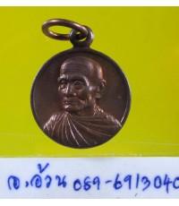 เหรียญ หลวงพ่อพูล วัดไผ่ล้อม นตรปฐม /6892