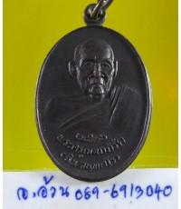 เหรียญ หลวงพ่อฉิน วัอชะอำ ปี 2536 เพชรบุรี /6940