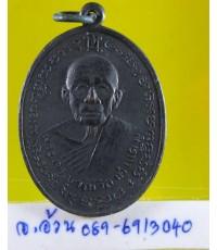 เหรียญ หลวงพ่อแดง หลังหลวงพ่อเจริญ เพชรบุรี /6947